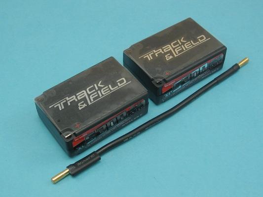 Akku LiPol Xpower 5300-2S3P TF-RE