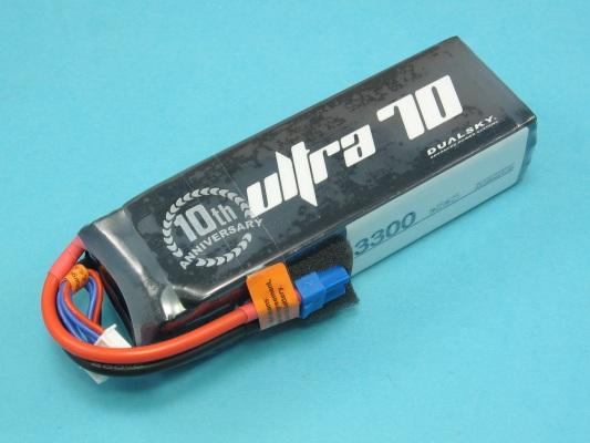 Akku LiPol XPower 3300-5S ULT 70C