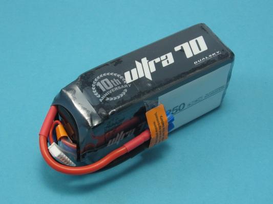 Akku LiPol XPower 2250-6S ULT 70C