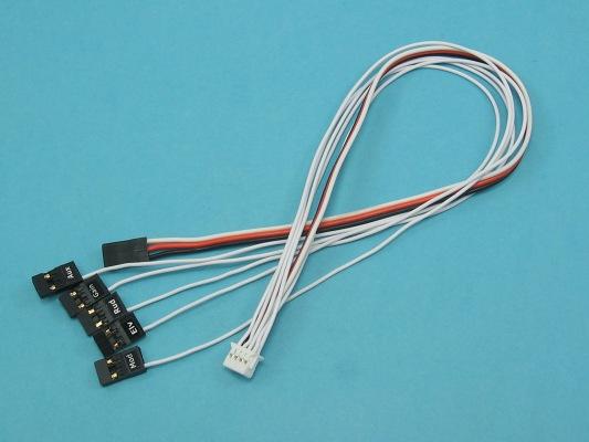"Kabel 12"" pro GUARD-STAB 2D/3D"